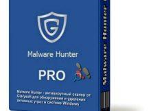GlarySoft Malware Hunter Crack 1.122.0.719 Serial Key 2021 Here